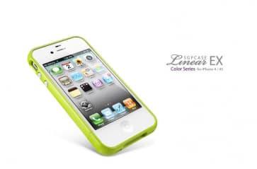 SGP Linear EX Color Lime