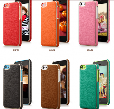 Leather Wrap Case for iPhone 5c