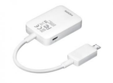 Samsung Galaxy HDMI Adapter Micro USB to HDMI